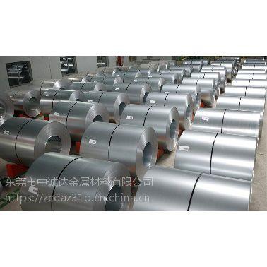 供应宝钢标准08F机械结构用钢,国产08F钢带硬度及规格