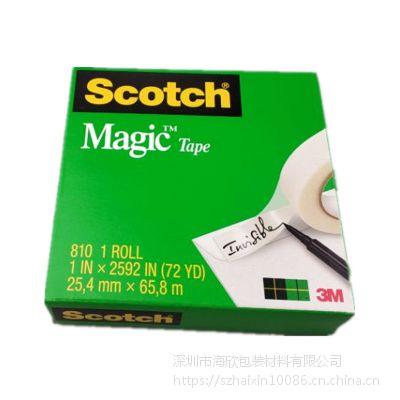 3M810思高神奇隐形胶带Scotch测试胶带粘字手撕无痕修正胶带25.4mm