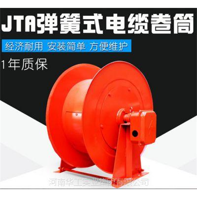 亚重电动平车弹簧式电缆卷筒 滑环内装外装电缆自动卷线器 垂直卷取15米