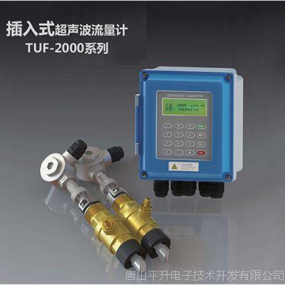 插入式、管段式、外夹式超声波流量计