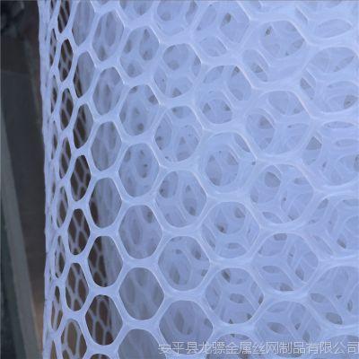 马蜂养殖网 黄鳝养殖网 水槽塑料网