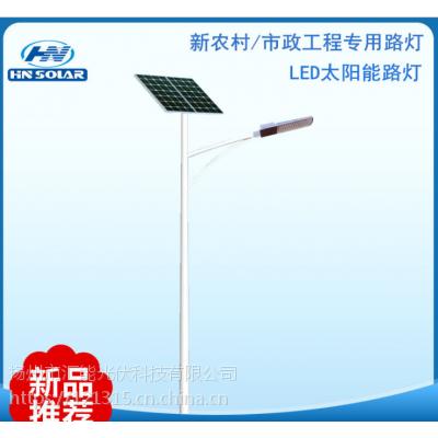 4米6米led道路照明灯路灯 新农村专用锂电池太阳能路灯
