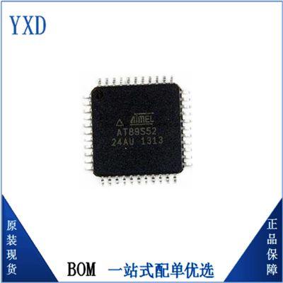 Atmel/爱特梅尔AT89S52-24AU 全新原装现货电子元器件 集成ic一站式配单