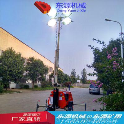 寿光东源机械9米拖车照明灯 四千瓦照明车图片