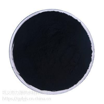印染废水脱色净化用粉状活性炭 粉状活性炭价格