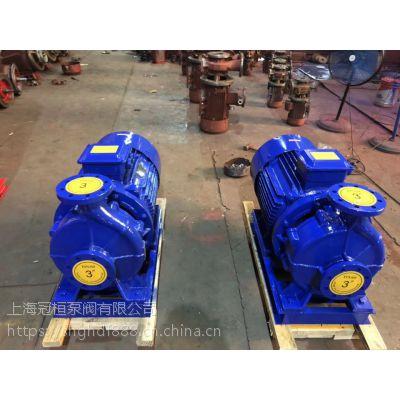 ISW100-160IA 18.5KW 热水循环管道泵,耐高温管道泵 吉首冠桓泵阀