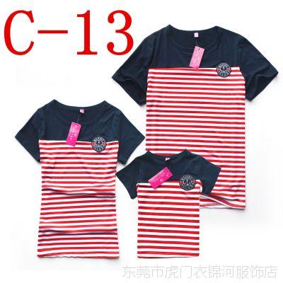 韩国亲子装一件代发父女夏季装母子装家庭装学生条纹短袖亲子套装