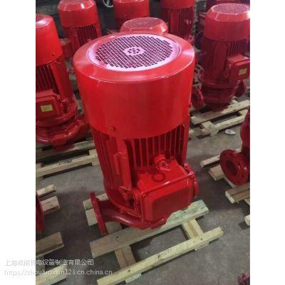 电动消火栓泵规范XBD7.2/18-80L立式消防泵怎么启动/喷淋消防泵厂家
