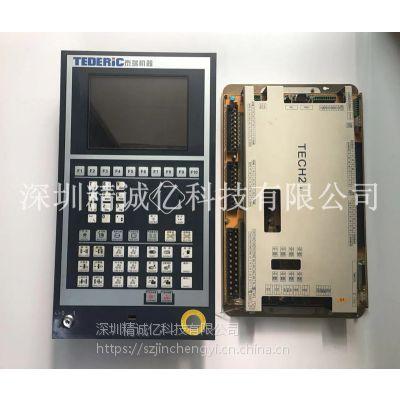 泰瑞注塑机TECH2H电脑专修专卖专解锁MMI270M8