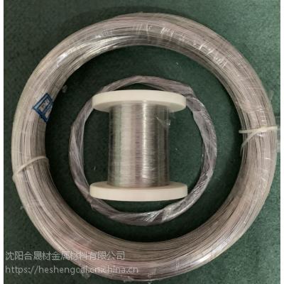 高纯铜 铝 锆 铬 钒及合金线 可根求要求定制
