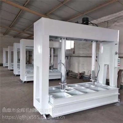 压门机设备 家具板套门胶合板压板液压式冷压机 价格