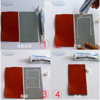 橡胶粘尼龙耐高温胶水难粘材质找聚力胶水厂家