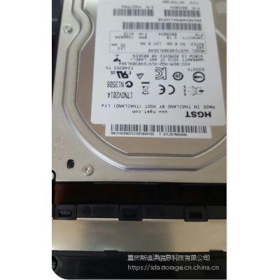 华为 0235G7CJ STLZ01NS3000 S2200T 3TB 7.2K 3.5 SAS硬盘