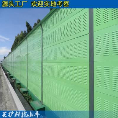 生产安装高速公路隔音板 汕尾镀锌板百叶孔声屏障现货 新意