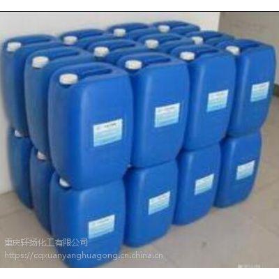 重庆供应阻垢剂 重庆水处理材料 重庆阻垢剂销售 重庆轩扬化工