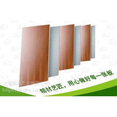 今日推荐:关于中国板材十大品牌精材艺匠的介绍?