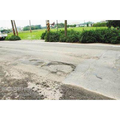 郑州混凝土路面起皮修补料高性能低价格