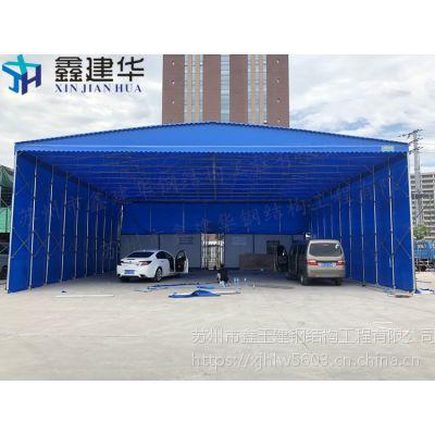 昆山市定做布移动雨棚,伸缩式推拉仓库,大型户外活动蓬_稳固安全