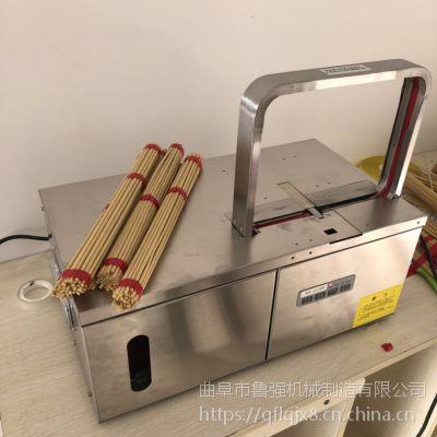 标准多功能佛香捆扎机 线香扎捆机型号 捆香机厂家 鲁强机械