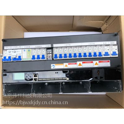 华为ETP48200A通信电源,华为19英寸嵌入式电源型号