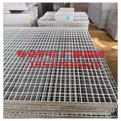 水厂电厂钢格板格栅板哪有卖的 河南哪有卖定制的 郑州钢格板市场在哪里