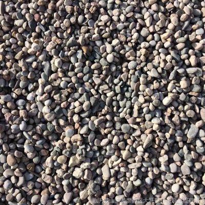 鹅卵石厂家直销 园林绿化铺路用鹅卵石 抛光染色鹅卵石