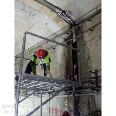地铁渗漏水原因分析-地铁裂缝伸缩缝防水堵漏-西安专业地铁防渗水堵漏公司