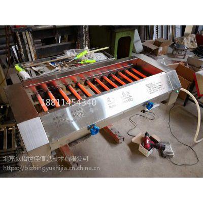 北京瑞铃达商用无烟燃气烧烤架黑金刚中间火燃气烧烤炉