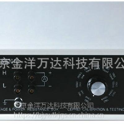 耐压测试仪校准仪、高压大功率电阻箱厂家直销 型号:SB-2016 金洋万达