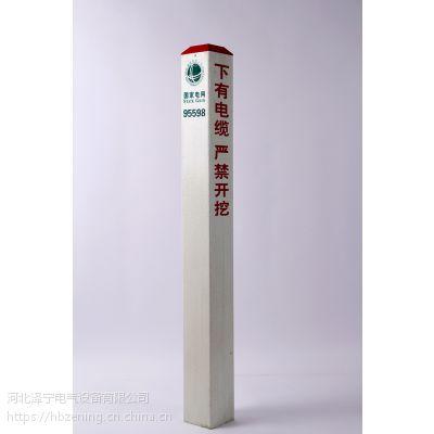 塑钢pvc安全标志桩100*100哪家做的比较好