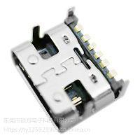 MC-306-D:2.0Type-C插座6PIN贴片式3A大电流快充安卓接口