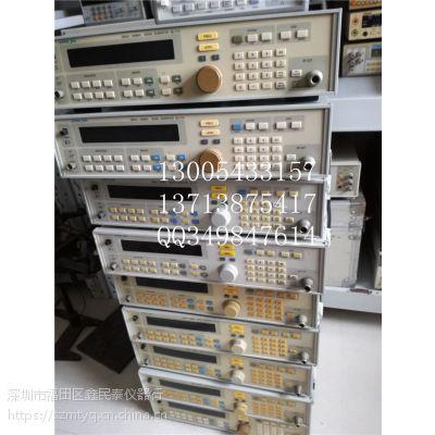 金进SG-1710信号发生器,高频信号发生器 标准信号源HP8656B