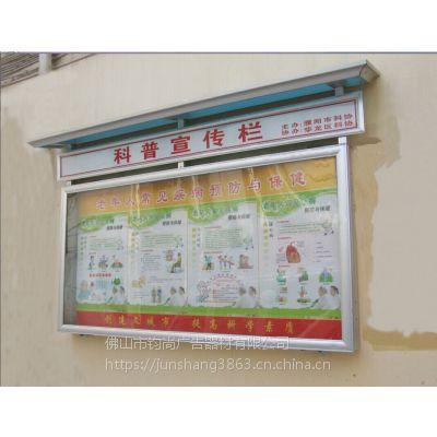 户外宣传栏广东钧尚铝合金挂墙宣传栏组装直销厂家