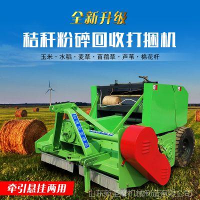 ? 秸杆回收打捆机 粉碎玉米秸秆打捆机 吉林养殖打捆机