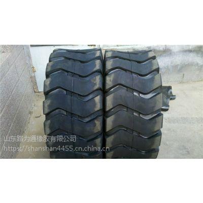 打药机轮胎 运苗机轮胎 插秧机实心轮胎122.6cm