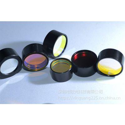 深圳欣光科技供应虹膜识别850nm窄带滤光片、光学镜片厂家