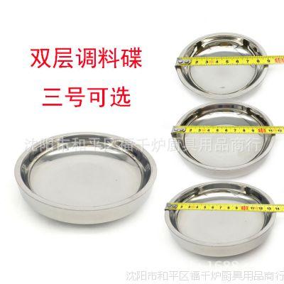 加厚韩式双层不锈钢碟子 调料碟 调味碟 酱油醋调料碟小吃碟菜碟