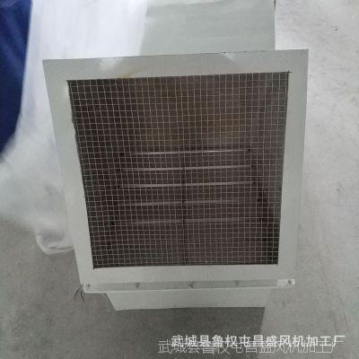 厂家直销WEX系列边墙排风机WEX边墙轴流排风机防爆不锈钢边墙风机