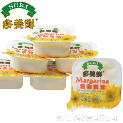 荷兰进口SUKI多美鲜植物黄油10g*400小份装涂抹面包蛋糕烘焙原料