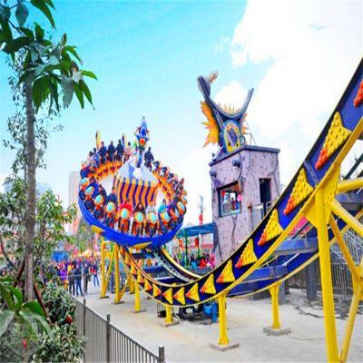 迷你版的神州飞碟刺激好玩公园游乐场任意摆放