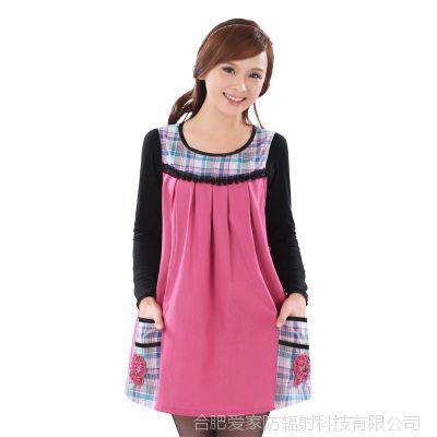 爱家防辐射服孕妇装 正品 韩版时尚新款银纤维防辐射孕妇装 批发