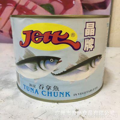 吞拿鱼罐头 金枪鱼油浸吞拿鱼 披萨寿司原料 1800g