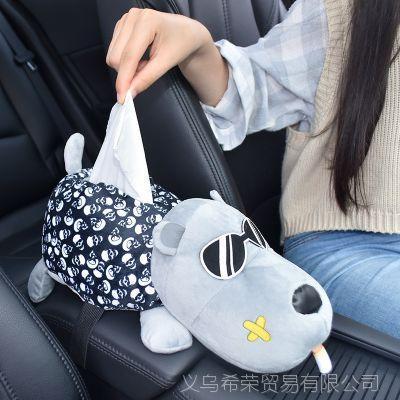 艾可斯卡通汽车纸巾盒 车载扶手箱创意毛绒纸巾抽 汽车椅背纸巾抽