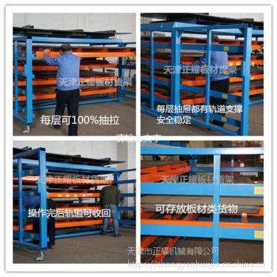 冷轧钢板 厚度板存放 福建抽屉式板材货架承重