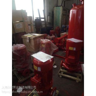 广东消防泵 新标准XBD4.5/30G-L 22KW 3CF认证单级消防泵 众度泵业