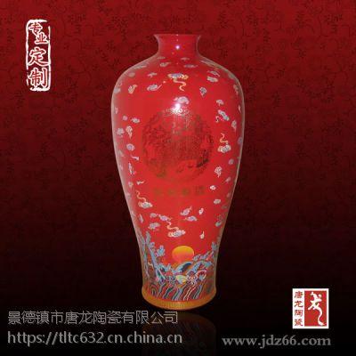 供应中国红花瓶价格,工艺摆设中国红瓷器