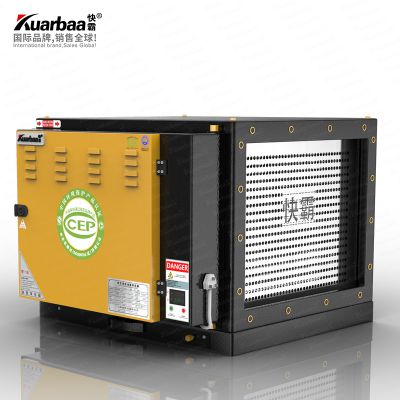 Kuarbaa快霸 4000风量低空油烟净化器新国标1.0排放酒店烧烤饭店商用
