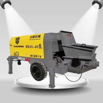 众鹏ZP型 40混凝土输送泵 砂浆输送泵 液压灌浆机