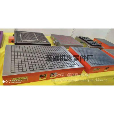圣磁牌CNC方格磁盘铣床加工中心用吸盘强力永磁方格磁盘300*400