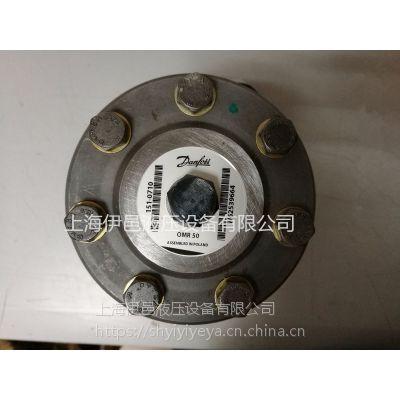 Danfoss摆线液压马达OMR80 151-6191液压泵